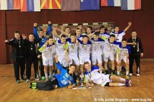 Slovenija, mlajši kadeti (letniki 1998 in mlajši) je v Bugojnem s tremi zmagami osvojila 1. mesto.