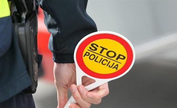 Od 21. avgusta Policija najavlja poostrene aktivnosti, s poudarkom na nadzoru hitrosti v cestnem prometu (Kronologija pomembnejših dogodkov na območju Policijske postaje  Ormož v minulem vikendu)